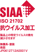 SIAA ISO21702